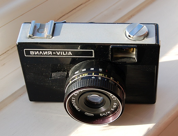 BelOMO Vilia Camera