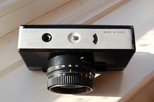Base of BelOMO Vilia Camera