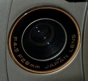 Japan Lens - not a sign of quality