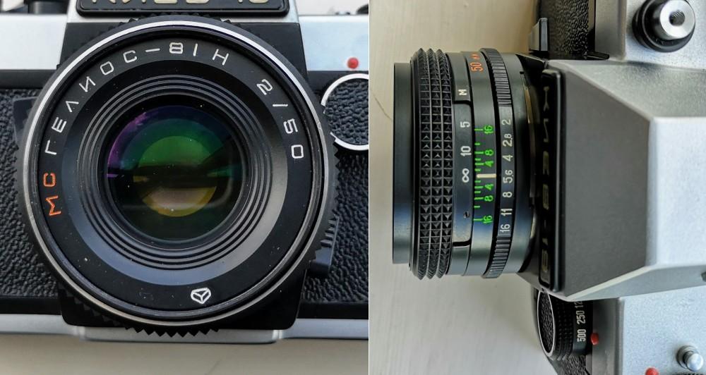 Helios-81H MC 50mm f/2