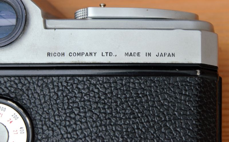 Made in Japan mark