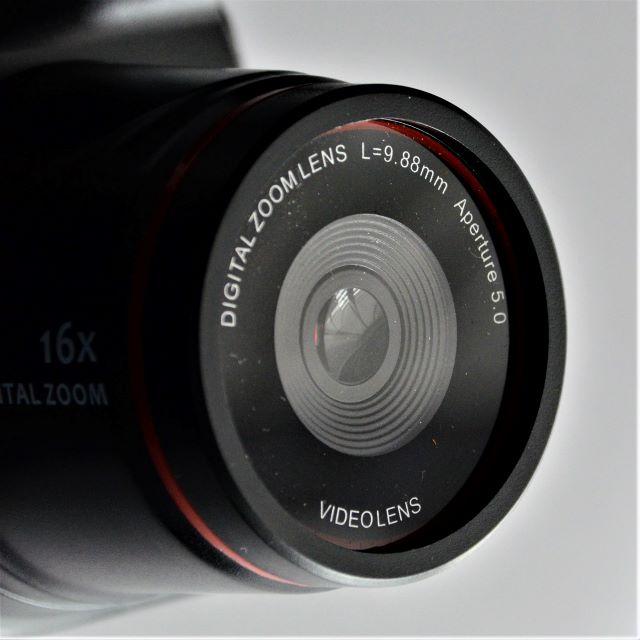 Lens on the 16MP no brand camera
