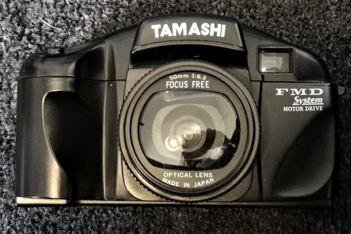 Tamashi QP800. A color optical lens camera likely a Scamera