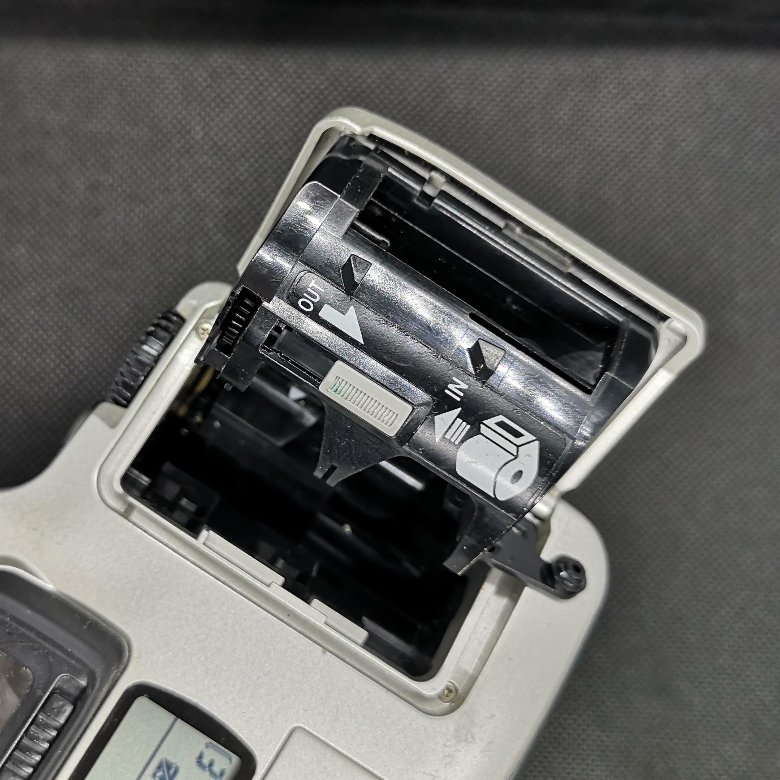 Film compartment of Pronea S