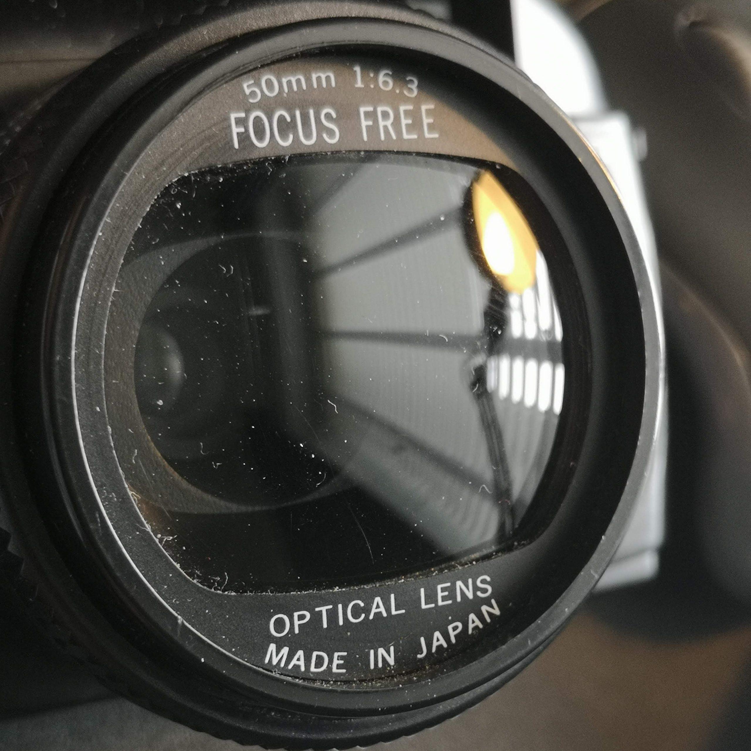 lens of Tamashi FMD QP8000