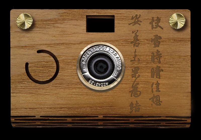Paper Shoot with Calligraphy Wooden case